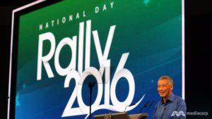 National Day Rally 2016
