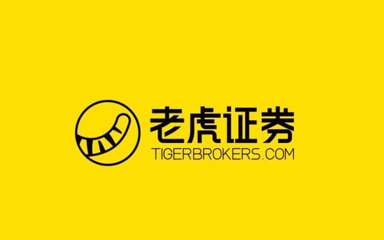 my-review-of-tiger-broker-singapore-brokerage-platform